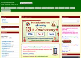 pravachanam.com