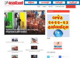 pravasi.janmabhoominewspapers.com