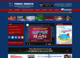 pravasibharathi.com
