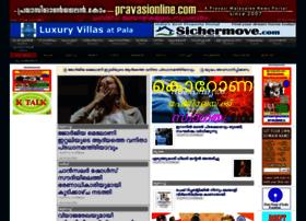 pravasionline.com