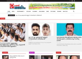 pravasishabdam.com