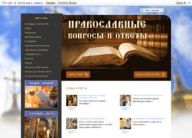 pravask.ru
