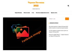 pravda.ks.ua