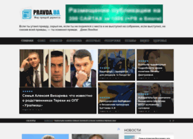 pravda.rv.ua