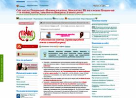 pravdinsky.info