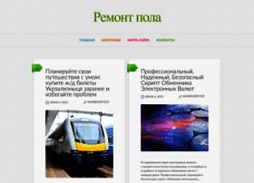 pravdorub.kr.ua