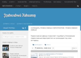 pravdos.org