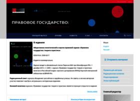 pravgos.ru