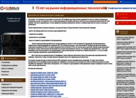 pravkons.ru