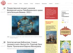 pravkrug.ru