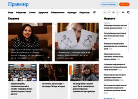 pravmir.ru