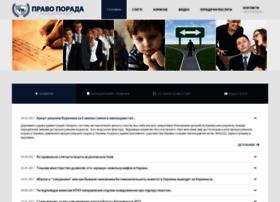 pravo-porada.com.ua