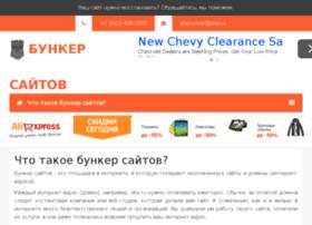 pravo-surgut.ru