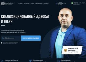 pravo-uspeh.ru
