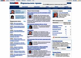 pravo.israelinfo.ru