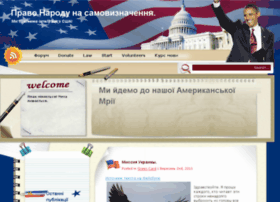 pravonarodu.org