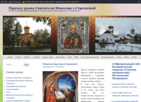 pravoslaviestrj.cerkov.ru