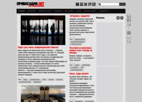pravosudija.net