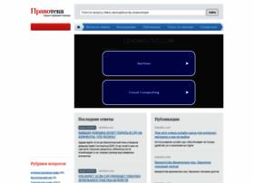 pravoteka.ru