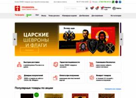 pravzhizn.ru