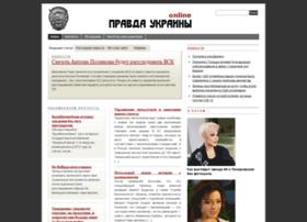 prawda.org.ua