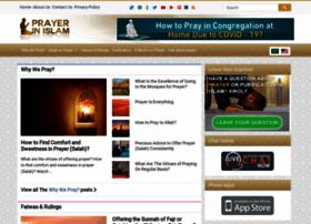 prayerinislam.com