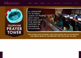 prayertoweronline.org