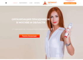 prazdnik-land.ru