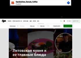 prazdnik.eda.ru