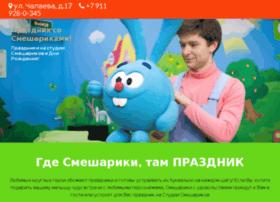 prazdnik.smeshariki.ru
