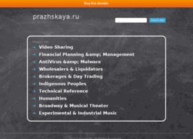 prazhskaya.ru