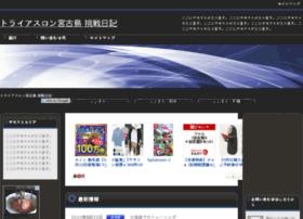 prblog.jp