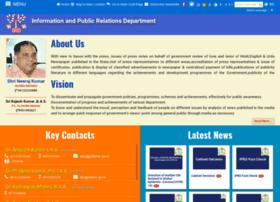 prdbihar.gov.in