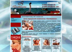 pre-obragenie.ru