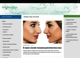 prebiokosmetik.ru