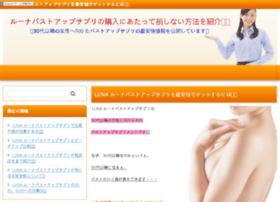 precaliga.com