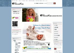 precious-kids.jp