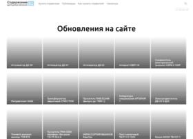 precious-metals.ru
