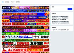 predicasonline.net