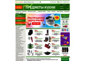 predmeti.ru