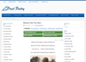 preetpoetry.com