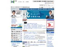 pref.hokkaido.lg.jp