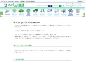 pref.hyogo.jp