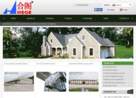prefabhouse.com.cn