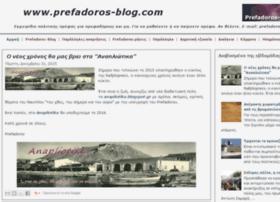 prefadoros-blog.com