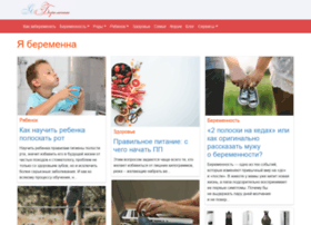 pregnancy.org.ua