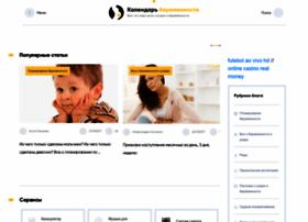 pregnancycalendar.ru