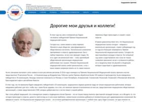 premianmp.ru