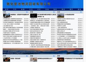 premier-host.com