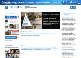 premier.region35.ru